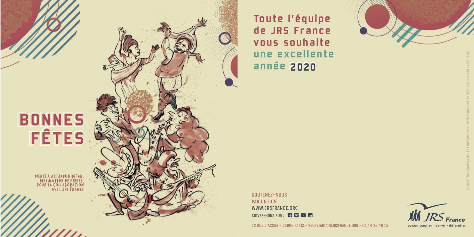 Carte de voeux_2020